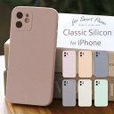 【今ならガラスフィルム付き】(classic)iphone13 ケース iphone13 mini ケース iphone13 pro max iphone13pro ケース case iphoneケース カバー おしゃれ かわいい 韓国 耐衝撃