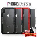 iphone se ケース【第2世代/おしゃれな背面ガラス】(ガラスフィルム 付) iphone se2 ケース iphonese カバー ケース iphone se 2 2020 ケース アイフォン seケース アイフォンse カバー 第二世代 新型 おしゃれ 韓国 保護 フィルム