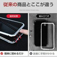 (磁気で簡単装着)【Apple】iphonexiケースiphoneximaxケースiphonexirケース11アイフォンxiiphonexiiphonexirカバーマグネット磁石人気ガラス透明クリア