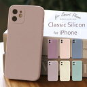 (クラシックな薄型)【今ならガラスフィルム 付】iphone