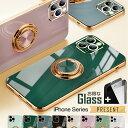 【今ならガラスフィルム付き】 iphone12 ケース ip