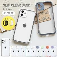(今なら5倍ポイント)【ガラスフィルム付き】 iphone13 ケース iphone13 mini ケース iphone13 pro max ケース case iphone13pro ケース iphone13 カバー case iphone13カバー 新型 おしゃれ かわいい 韓国 耐衝撃