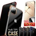 (薄型ソフトケース)【iPhone11】 iphone 11...