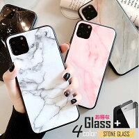 (大理石)【Apple】 iphone12 ケース iphone12 mini ケース アイフォン12 iphone12 pro max カバー おしゃれ 韓国 ガラス