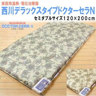 [Nishikawa Deluxe doctor Sara N mattress semi-double size