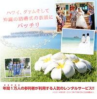 【レンタル】ムームーTypeA【新商品】【12】サーモンピンク
