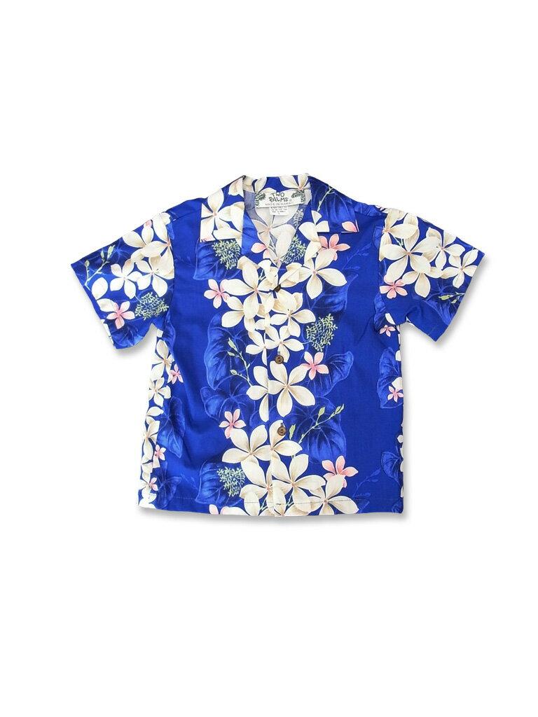 【レンタル】ハワイ・グアム・沖縄挙式、結婚式用 キッズ(子供用) アロハシャツ【1.ブルー】