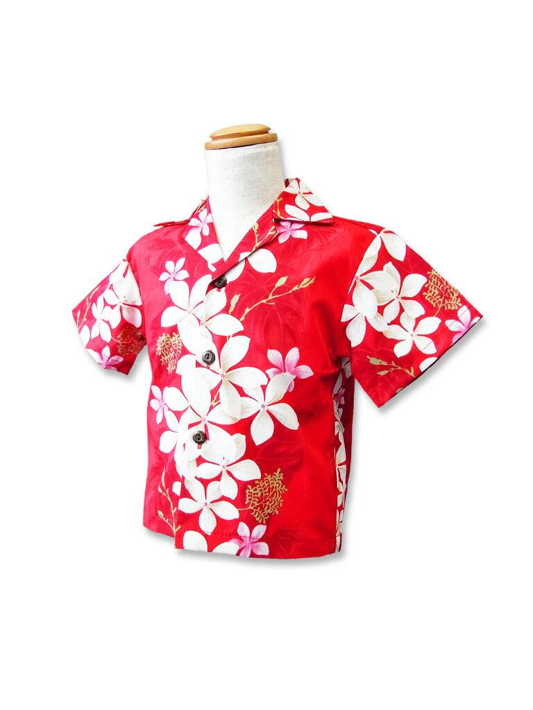 【レンタル】ハワイ・グアム・沖縄挙式、結婚式用 キッズ(子供用) アロハシャツ【2.プルメリアレッド】