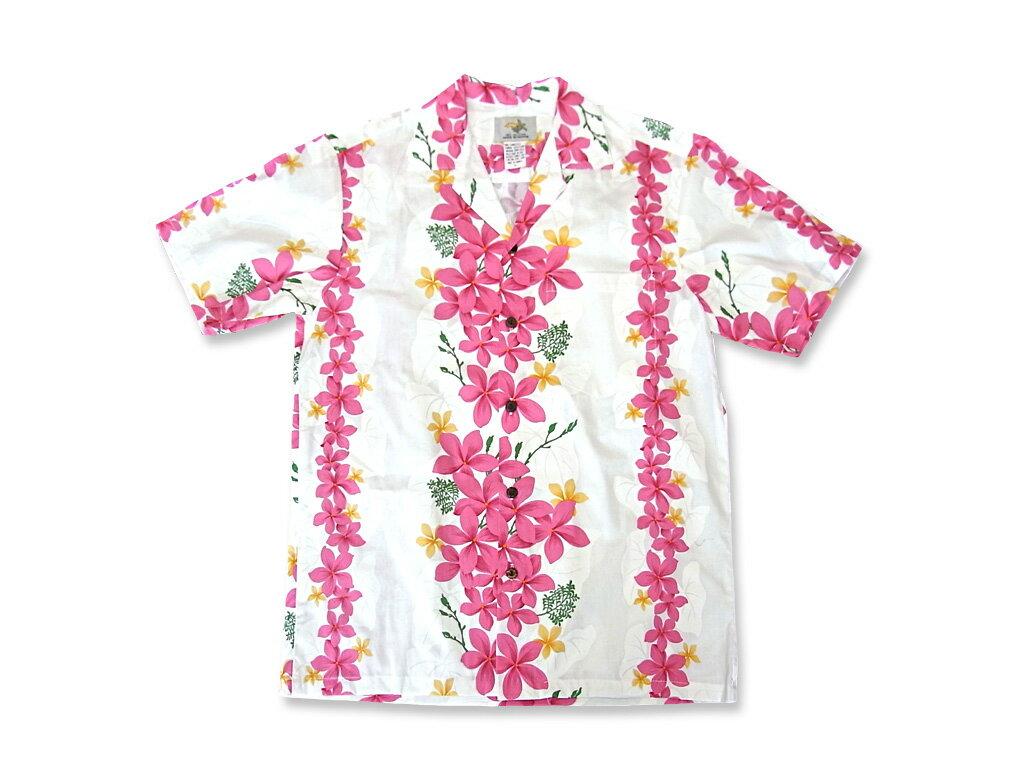 【レンタル】アロハシャツ Type F ホワイト(プルメリア柄) ハワイ、グァム、沖縄の結婚式に参列する服装にピッタリのアロハシャツ!