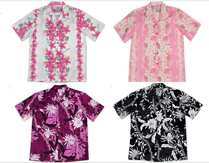 【レンタル】アロハシャツ Type F ハワイ、グァム、沖縄の結婚式に参列する服装にピッタリのアロハシャツ!