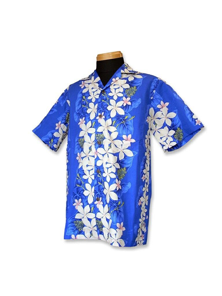 【レンタル】アロハシャツ Type A  【1】ブルー