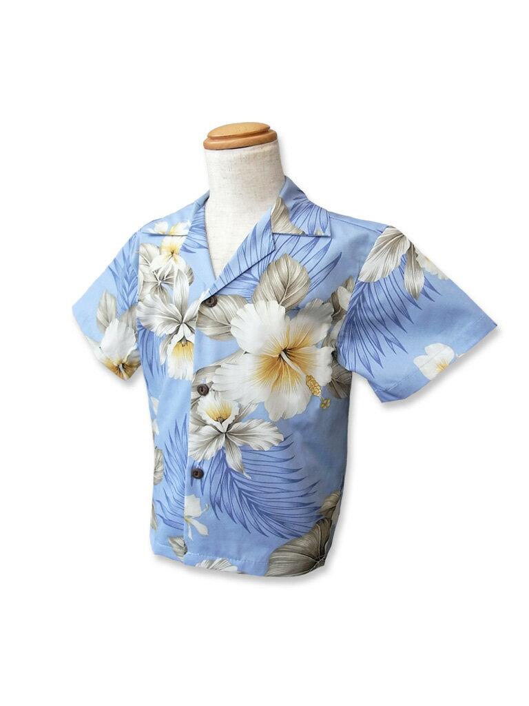 【レンタル】ハワイ・グアム・沖縄挙式、結婚式用 キッズ(子供用) アロハシャツ【3.スカイブルー】