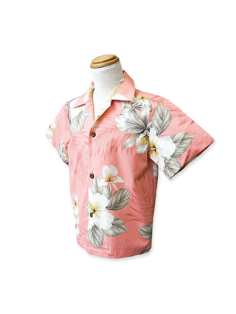 【レンタル】ハワイ・グアム・沖縄挙式、結婚式用 キッズ(子供用) アロハシャツ【コーラル】