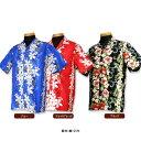【レンタル】アロハシャツとムームーのセット(各1着)計2着(送料は何着でも一律料金)ハワイ、グアム、沖縄結婚式(かりゆしウェア)に参列する服装にピッタリのアロハシャツ かりゆし リゾート婚 3