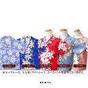 【レンタル】キッズ(子供用) アロハシャツ 全14色 ハワイ・グアム・沖縄挙式、結婚式にピッタリです。 2