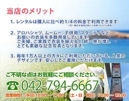 【レンタル】ムームーTypeA【モンステラ柄】【10.ミントグリーン】