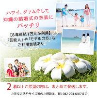 【レンタル】ムームーTypeC【新商品】【12.コーラルピンク】