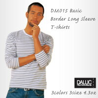 DALUCMEN'S basic horizontal stripe long T-shirt (S - L)