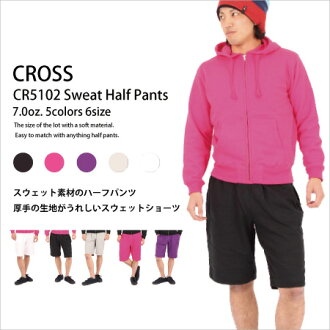 Sweat shirt half underwear! Half underwear (S - XL) of the fleece pile material which it is not thin, and is not too thick of the feel of texture such as the sweat shirt underwear