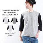 7分袖TシャツベースボールTシャツ