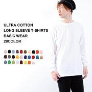 Tシャツ バリエーション ギルダン ロングティーシャツ カジュアル カラフル インナー ロンティー おしゃれ