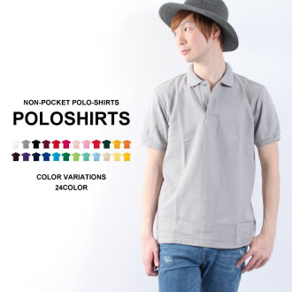 Maximum 24 color colorful colors! 無ポロシャツ t/c Pocket (141-NVP)