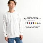 ロングTシャツ感覚で着用できるトレーナー無地メンズ