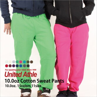 15 Color easy to soak up the sweat breathable material back hair material sweatpants
