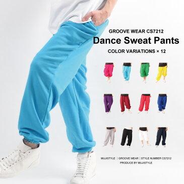 スウェットパンツ 無地 メンズ ワインカラー 綿100% 全12色 XS-XL| 厚手 レディース ダンス スウェット 白 衣装 ヒップホップ 大きいサイズ ダンスパンツ おしゃれ ダボダボ スエット スエットパンツ ズボン パンツ スウエットパンツ 下 オーバーサイズ ビッグシルエット