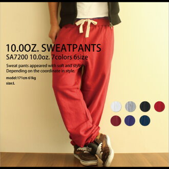 Stylish color sweatpants! Kalabari 7 color laces will accent suet