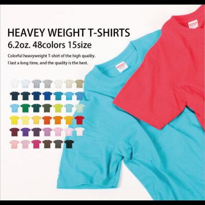 無地Tシャツ48色楽天ランキング半袖Tシャツ無地部門入賞Tシャツランキング入賞タフで高品質な1...