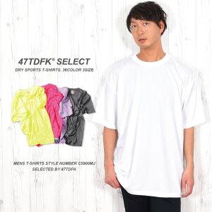 Tシャツ 半袖 メンズ 無地 速乾tシャツ ドライtシャツ 36色 3L 4L 5L  白tシャツ 大きいサイズ レディース 白 tシャツ ティシャツ 白ティーシャツ カラーtシャツ スポーツウェア ビッグtシャツ ティーシャツ 吸汗速乾 ドライ 重ね着 夏 ランニングウェア 紫外線対策 uvカット