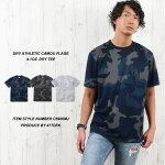 ドライTシャツ,速乾Tシャツ,メンズ,カモフラ柄,カモフラ
