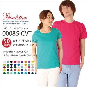 ヘビーウェイト Tシャツ レディース セックス ティシャツ カットソー シンプル トップス ホワイト