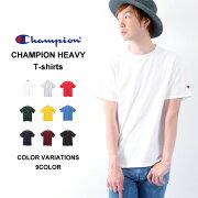 チャンピオン ヘビーウェイト Tシャツ ティシャツ ホワイト グリーン イエロー メンズティーシャツ おしゃれ インナー