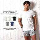 Tシャツ メンズ 無地 5色 XS-XL |トップス tシャツ 無地 メンズ レディース tシャツ 半袖 おしゃれ 夏服 カラーtシャツ 無地tシャツ ティシャツ カラーティーシャツ ティーシャツ 半そで 半袖Tシャツ カットソー トライブレンド おしゃれ オシャレ