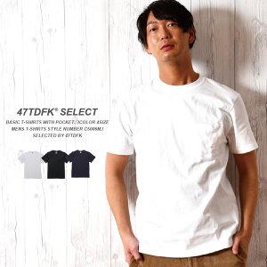 tシャツ メンズ 無地 半袖 ポケットtシャツ 白 紺 S-XL | 白tシャツ 大きいサイズ おしゃれ ティシャツ 白ティーシャツ カットソー 半袖tシャツ 夏 ティーシャツ メンズティーシャツ 夏服 無地tシャツ トップス シンプル ホワイト レディース 重ね着 インナー カジュアル 春