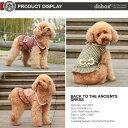 メール便送料無料(代引き不可)dobaz ドバズ ドッグウェア 犬服 アンティーク風ワンピースDA14027