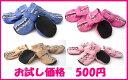 犬靴お試し価格500円メール便可(代引き不可) 犬靴 履きやすいスエー...