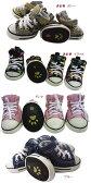 【訳あり】犬靴 新作 履きやすい丈夫 スニーカー X5001