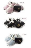 【犬シューズ】犬靴履きやすい運動靴メール便可X702