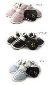 【犬 シューズ】犬靴 履きやすい 運動靴 X702(1袋4足入り)【メール便可】※代引き不可