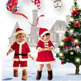 【早割予約販売・メール便送料無料】クリスマスドレスふわふわファースパンコール子供フォーマルドレスキッズウェアリボンレッドドレスアイボリーハロウィンドレス赤【05P28Sep16】
