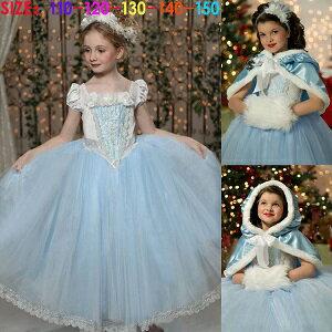ハロウィン クリスマス ウィーン シンデレラ プリンセス コスチューム