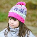 【メール便送料無料】ぼんぼん付き ノルディック柄 子供帽子 キッズ ニット帽 手編み風 ピンク【05P03Dec16】