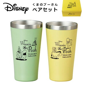 D-WP19 Winnie the Pooh Pair Metal Thermo Tumbler Set of 2 Vacuum Insulation Double Stainless Steel Structure 340ml Disney Decorative Box Maebata [My Friends] New Life Celebration Celebration Celebration Admission Character Anime Mother's Day Fête des pères