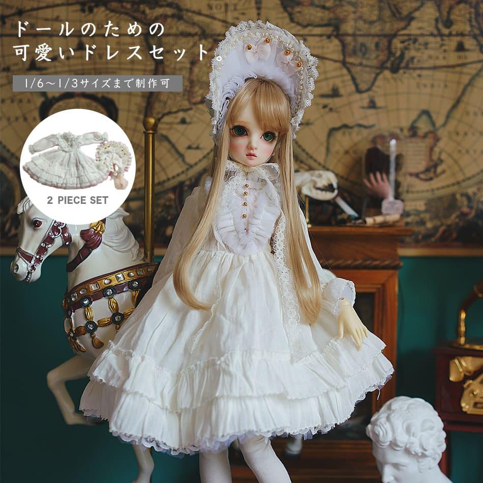 ぬいぐるみ・人形, 着せ替え人形  SD MSD SD13 SD17 dolk dd