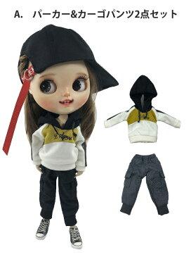 ブライス 男の子 服 ネオブライス ドール アウトフィット セット 衣装 blythe 人形 洋服 BJD 球体関節人形
