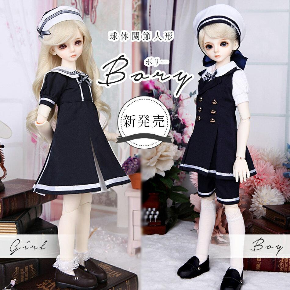ぬいぐるみ・人形, 着せ替え人形  BJD 14 40cm