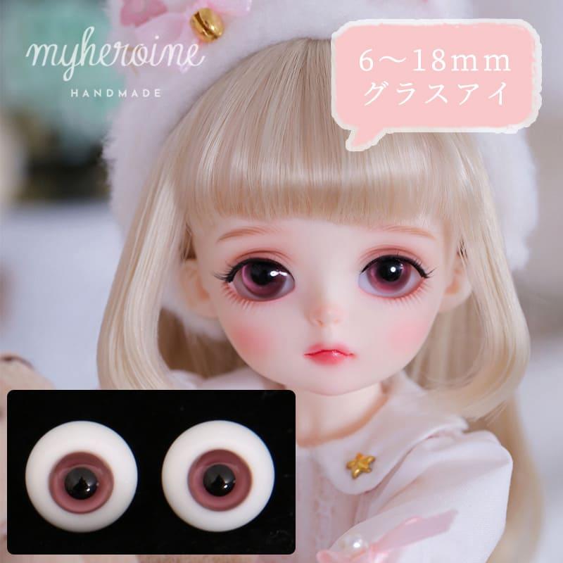 ぬいぐるみ・人形, 人形用服・アクセサリー BJD 12mm 11 ob11 GSC P9 MOLLY doll